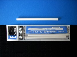 Replacement insert for UNI Auto Eraser - 3 pcs