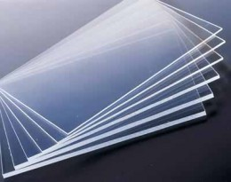 plexi - 2mm-es 20cm x 25cm-es, víztiszta