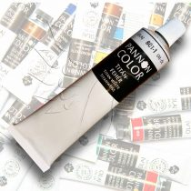 Olajfesték - Pannoncolor Művészfesték 200ml - titánfehér 801-1