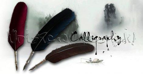Kalligráfia – Madártoll cserélhető tollheggyel - mártogatós
