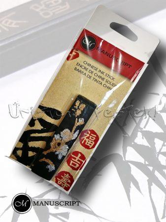 Kalligráfia – Manuscript Chinese Ink Stick - Black