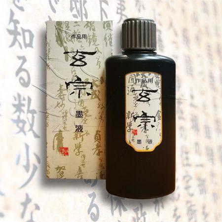 Tus - Gensou Ink Liquid 200ml