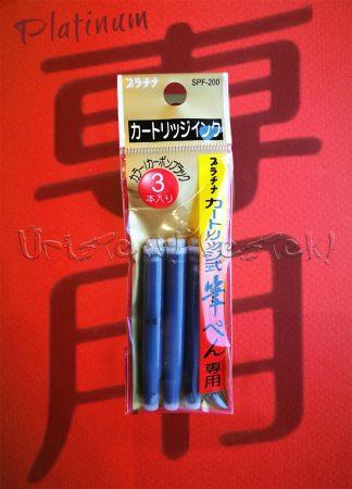 Tuspatron - Platinum japán ecsetvégű tustollhoz - 3db/csomag