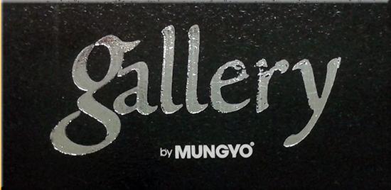 Mungyo Gallery